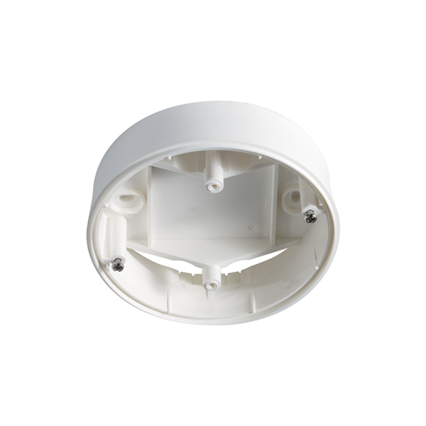 Surface-mounted box C IP20 white